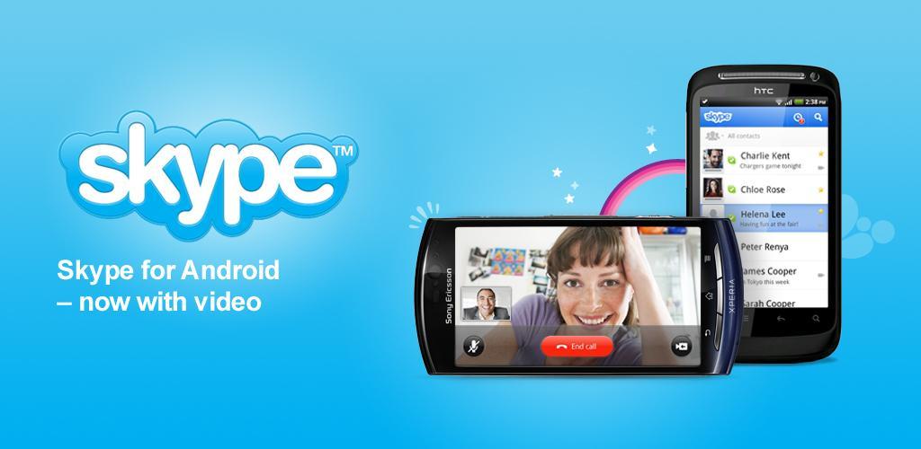 Skype для андроид скачать Apk - фото 4